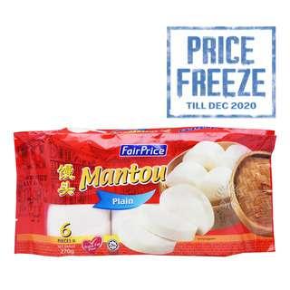 FairPrice Frozen Mantous - Plain