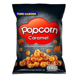 Tong Garden Popcorn - Caramel