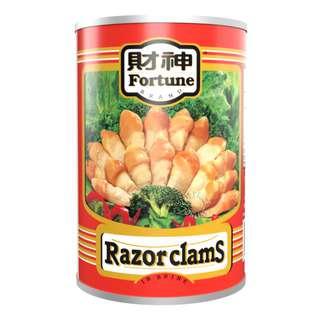 Fortune Razor Clams