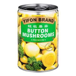 Yifon Button Mushrooms - Premium