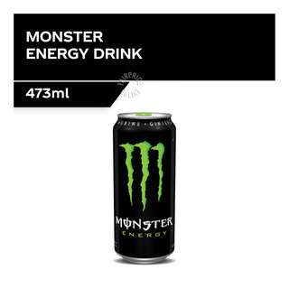 Monster Energy Can Drink - Taurine + Ginseng Root Extract