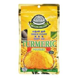 House Brand Powder - Turmeric