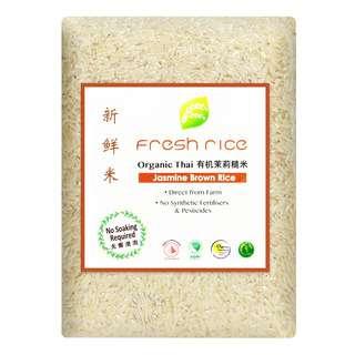 Fresh Rice Organic Thai Hom Mali Rice - Brown