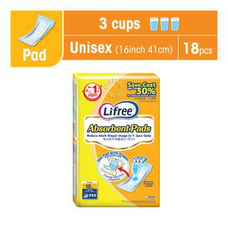 Lifree Unisex Absorbent Pads - 41cm