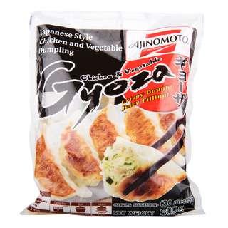 Ajinomoto Japanese Dumpling - Chicken & Vegetable