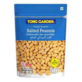 Tong Garden Salted Nuts - Peanuts