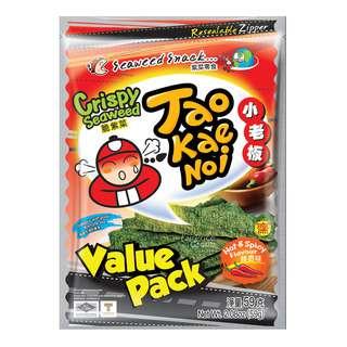Tao Kae Noi Crispy Seaweed - Hot & Spicy