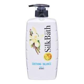 Silkpro Silk Bath - Soothing Balance with Vanilla