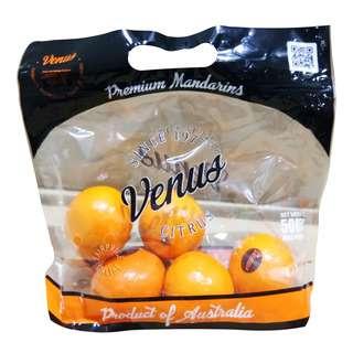 Australia Premium Mandarins