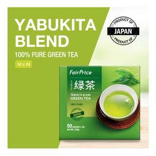 FairPrice Yabukita Blend Green Tea Bags