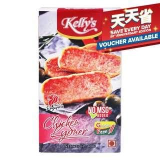 Kelly's Luncheon Ham - Chicken Lyoner