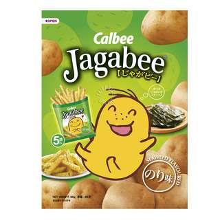 Calbee Jagabee Potato Sticks - Seaweed
