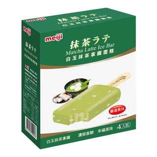 Meiji Ice Cream Bar - Matcha Latte