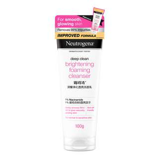 Neutrogena Deep Clean Foam Cleanser - Brightening