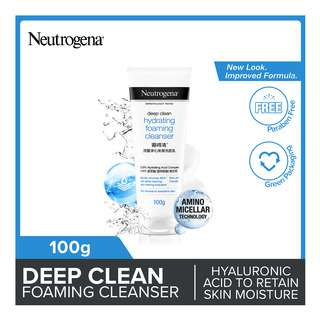Neutrogena Deep Clean Foam Cleanser - Hydrating