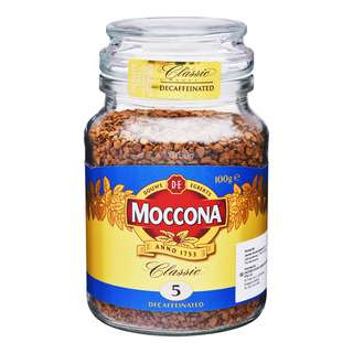 <p>A full bodied, wonderfully aromatic flavour that effortlessly captures the essence of authentic European coffee.</p>