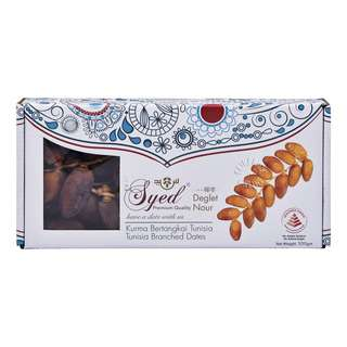 Syed Tunisia Branched Dates