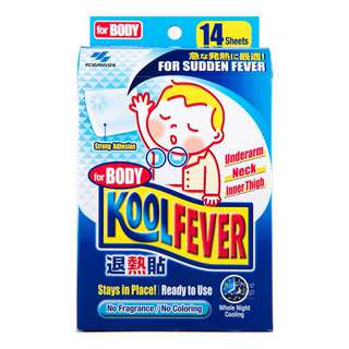Kool Fever for Body serve no fragrance &amp; no coloring<br/>It contains special cooling ingredients which can absorb and disperse heat effectively, reducing skin temperature by about 2°C for 8 hours