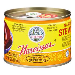 Narcissus Can Food - Stewed Pork