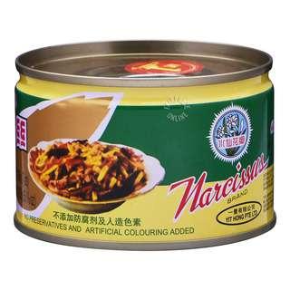 Narcissus Can Food - Chaosansi