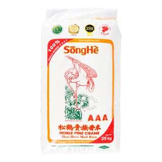 SongHe AAA Thai Hom Mali Rice