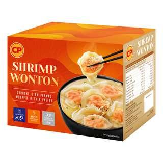 CP Shrimp Wonton Festive Pack