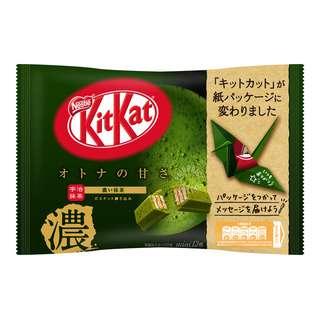 Nestle Kit Kat Mini Chocolate Bar - Otoama(Green Tea)