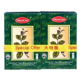 GlucosCare Premium Tea (Sugar Blocker)