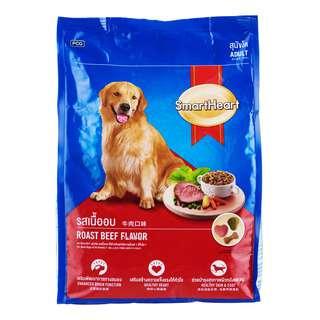 SmartHeart Adult Dry Dog Food - Roast Beef