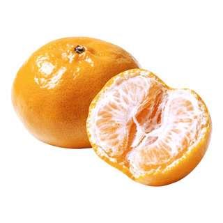 Pasar Mandarin Orange
