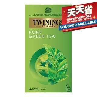 Twinings Teabags - Pure Green Tea