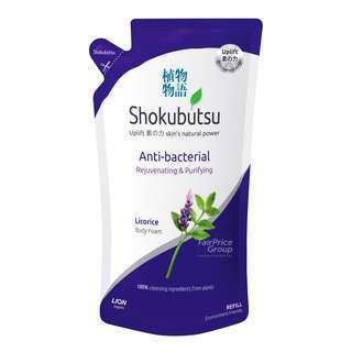 Shokubutsu Anti-bacterial Body Foam Refill - Rejuven & Purify