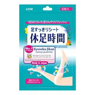 Kyusoku Jikan Gel Pad - Cooling Leg