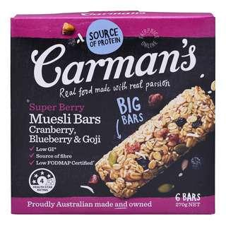 Carman's Muesli Bars - Super Berry