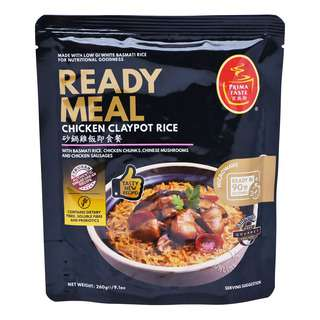 Prima Taste Ready Meal - Chicken Claypot Rice