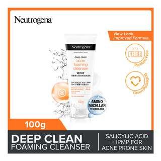 Neutrogena Deep Clean Foam Cleanser - Acne