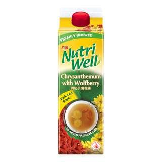 F&N NutriWell Reduced Sugar Drink - Chrysanthemum & Wolfberry