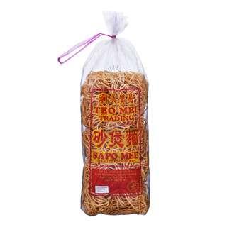 Teo Mei Trading Claypot Noodles