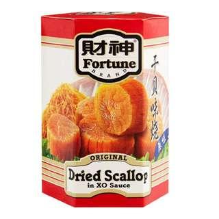 Fortune Dried Scallop in XO Sauce - Original