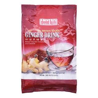 Gold Kili Instant Ginger Drink - Brown Sugar