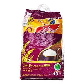 Golden Phoenix Rice - Thai Hom Mali