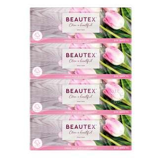 Beautex Facial Tissue - Soft (2ply)
