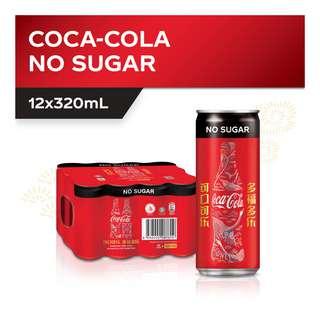 Coca-Cola Can Drink - No Sugar