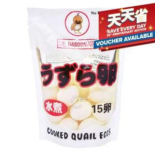 Dasoon Cooked Quail Eggs