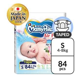 MamyPoko Air Fit Diapers - S (4 - 8kg)