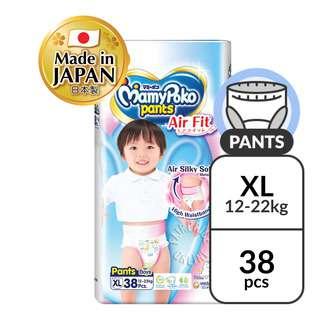 MamyPoko Air Fit Boy Pants - XL (12 - 22kg)