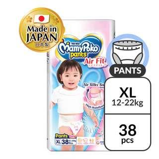 MamyPoko Air Fit Girl Pants - XL (12 - 22kg)