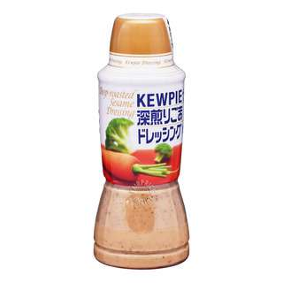 Kewpie Dressing - Roasted Sesame (Deep)