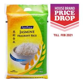 FairPrice Jasmine Fragrant Rice