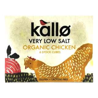 Kallo Organic Stock Cubes - Chicken (Very Low Salt)
